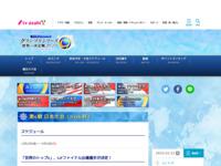 第6戦 日本大会(NHK杯) フィギュアスケートグランプリシリーズ世界一決定戦2019 テレビ朝日